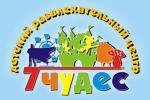 7 чудес (детский развлекательный центр) Пушкино