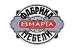 8 Марта (салон мебели) Пушкино