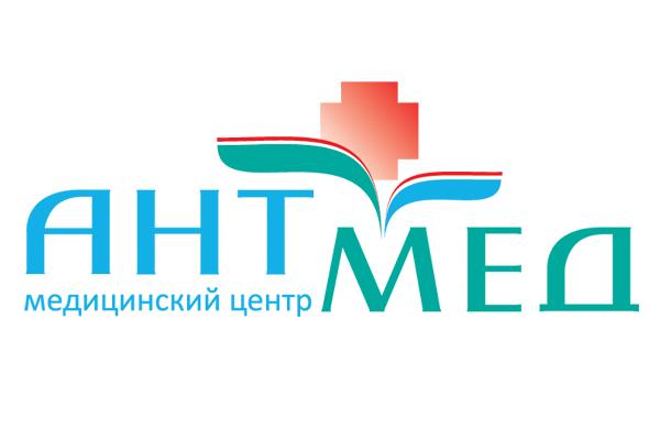 АНТ-Мед (медицинский центр) Пушкино