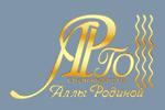 Арго (студия красоты Аллы Родиной) Пушкино