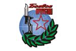 Пушкино, ВООВ «Боевое братство» (ПРО)