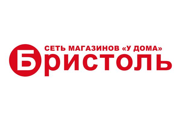 Пушкино, Бристоль (магазин)