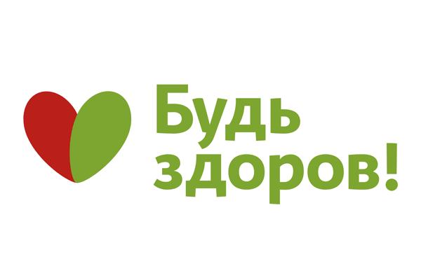 Пушкино, Будь здоров! (аптека №364)