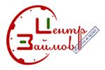 Пушкино, Центр займов