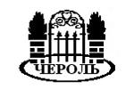 Логотип Чероль - Справочник Пушкино