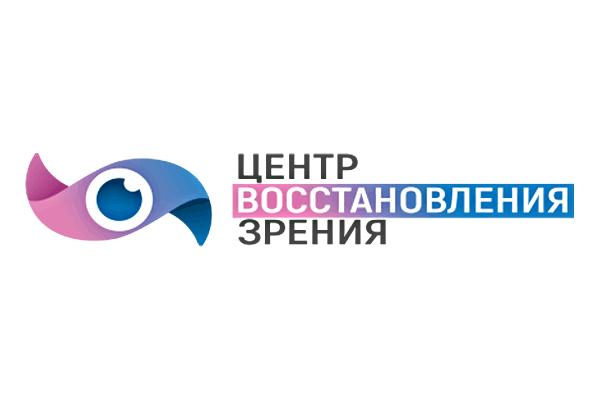 Пушкино, Центр восстановления зрения