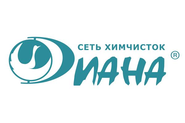 Логотип Диана (химчистка, прачечная) Пушкино - Справочник Пушкино