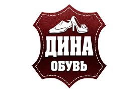 Логотип Дина Грата (магазин обуви) - Справочник Пушкино