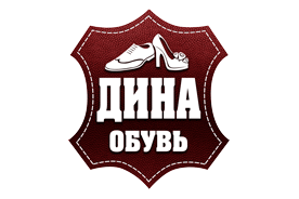 Дина Грата (магазин обуви) Пушкино