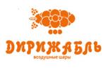 Логотип Дирижабль - Справочник Пушкино
