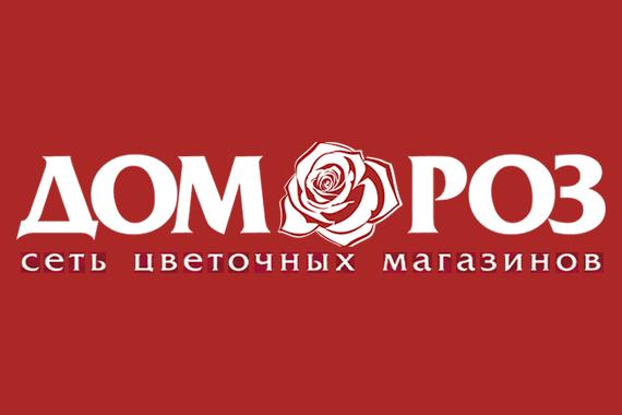 Логотип Дом роз (магазин) Пушкино - Справочник Пушкино