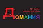 Домания (супермаркет) Пушкино