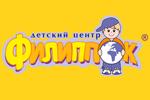Логотип Филиппок (детский сад) - Справочник Пушкино