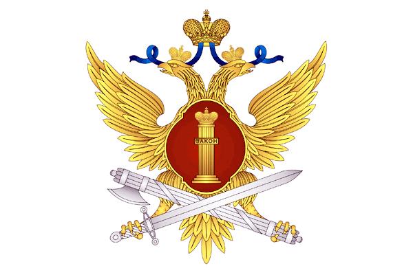 Пушкино, УИИ УФСИН по МО (филиал по г.Пушкино и Пушкинскому району)
