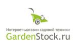 GardenStock.ru (магазин садовой техники) Пушкино