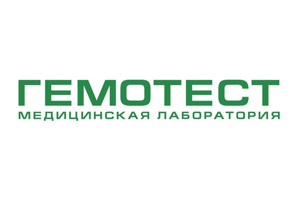 Логотип Гемотест (медицинская лаборатория) Пушкино - Справочник Пушкино