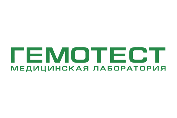 Пушкино, Гемотест (медицинская лаборатория)