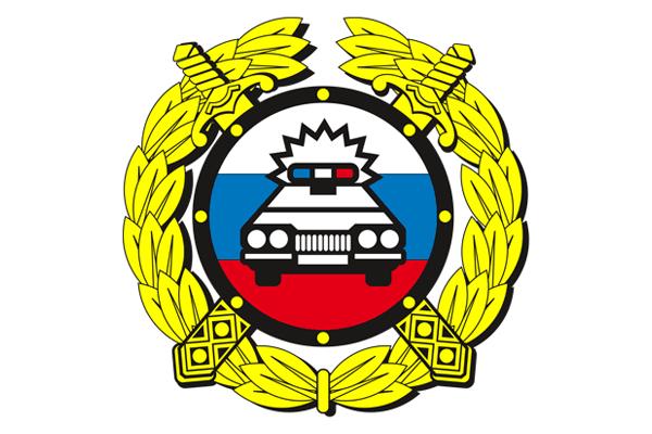 Пушкино, ОГИБДД МУ МВД России «Пушкинское»