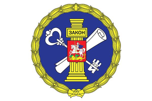 ГЖИ МО (ТО-4) Пушкино