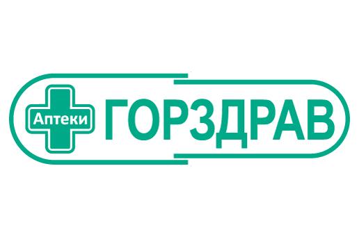 Логотип ГорЗдрав (аптека) - Справочник Пушкино