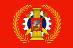 ГУ ГАТН МО (территориальный отдел № 8) Пушкино