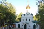 Пушкино, Храм целителя Пантелеимона