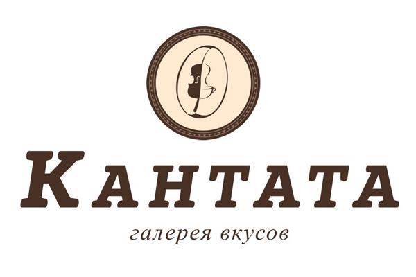 Пушкино, Кантата (галерея вкусов)