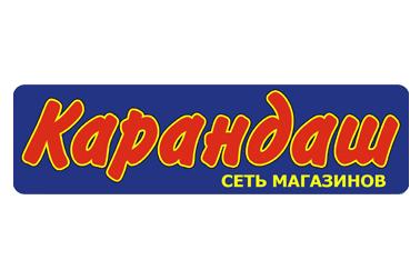 Пушкино, Карандаш (магазин)