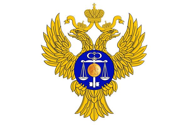 Пушкино, УФК по МО (отдел №28)