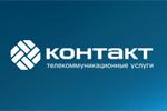 Пушкино, Контакт (телекоммуникационные услуги)