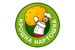 Пушкино, Крошка Картошка (кафе)