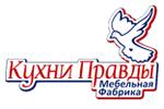 Логотип Кухни Правды (мебельный салон) Пушкино - Справочник Пушкино