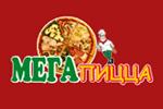 Пушкино, Мега пицца