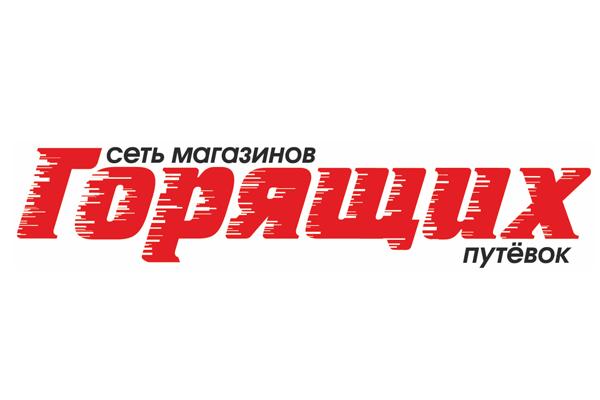 Пушкино, МГП (офис турфирмы)
