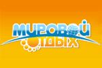 Логотип Мировой отдых (туристическая компания) Пушкино - Справочник Пушкино