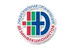 Пушкино, Московский областной центр дезинфекции (филиал в г. Пушкино)