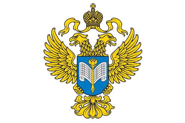 Мособлстат (ОГС в Пушкинском районе) Пушкино