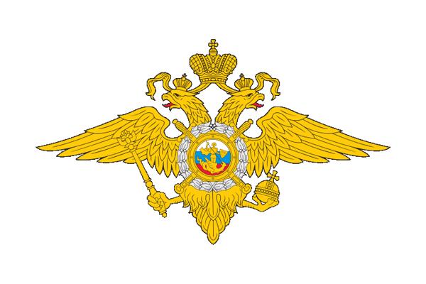 Логотип Отдел полиции г. Пушкино - Справочник Пушкино