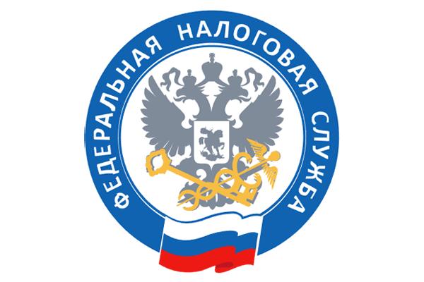 Пушкино, Межрайонная ИФНС России № 3 поМО