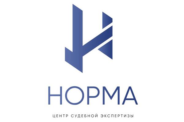Пушкино, Центр судебной экспертизы «Норма»