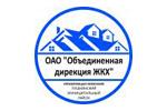 Объединенная дирекция жилищно-коммунального хозяйства (участок № 1, ЖЭУ № 5)