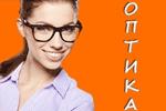 Оптика (салон) Пушкино