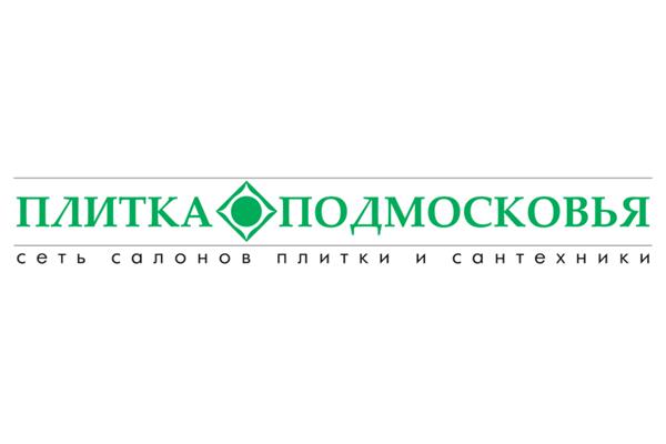 Плитка Подмосковья (салон керамической плитки) Пушкино