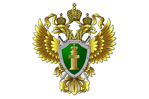 Логотип Пушкинская городская прокуратура Пушкино - Справочник Пушкино