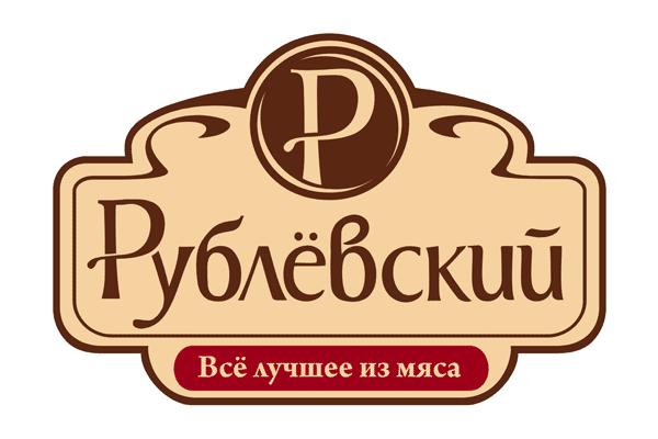 Рублевские колбасы (магазин) Пушкино