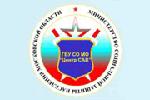 Пушкино, Центр САВ (представительство вСофрино-1)