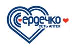Сердечко на Тургенева (аптека) Пушкино