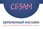 Пушкино, Сезам (магазин)