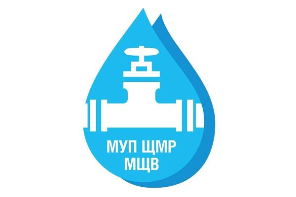 Пушкино, Водоканал Пушкинского района