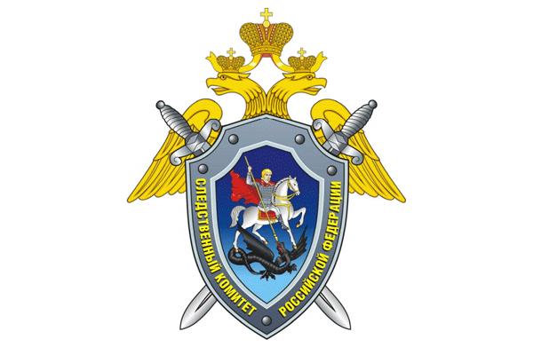 Пушкино, ГСУ СКР по МО (следственный отдел г. Пушкино)